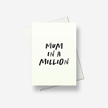 Mum in a million - Greetings card