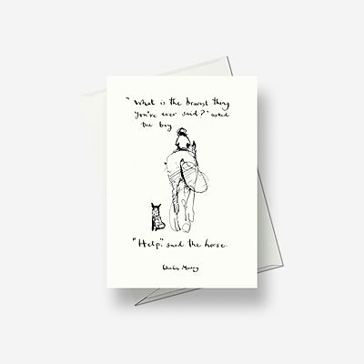 Courage - Greetings card